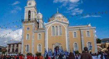 Γιορτή της Υπαπαντής στην Καλαμάτα (2 αναχωρήσεις) 01.02.2019 και 02.02.2019